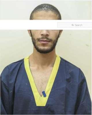 متحدہ عرب امارات: شکی نوجوان نے گرل فرینڈ کو قینچی گھونپ کر مار ڈالا