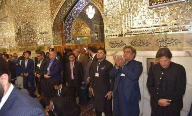 وزیراعظم کی روضہ امام رضا علیہ السلام پرحاضری، نوافل ادا کیے