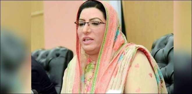 حکومت نے شہباز شریف اور حمزہ شہباز کی پانچ دن پیرول پر رہائی کیلئے احکامات ..