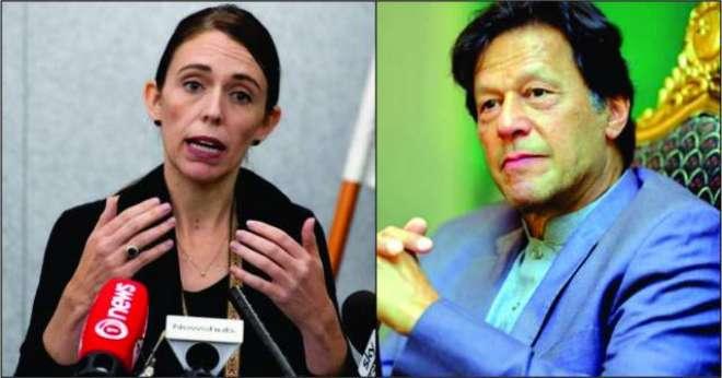 وزیراعظم نے ذاتی طور پر نیوزی لینڈ کی وزیراعظم کو سکیورٹی کی یقین دہانی ..