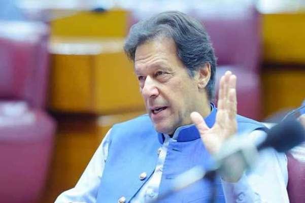 وزیراعظم عمران خان کی زیر صدارت وفاقی کابینہ کا اجلاس کل ہوگا ،بارہ ..