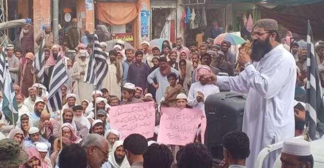 جمعیت علماء اسلام نوشکی کے زیر اہتمام کشمیریوں سے اظہار یکجہتی کے لیے ..