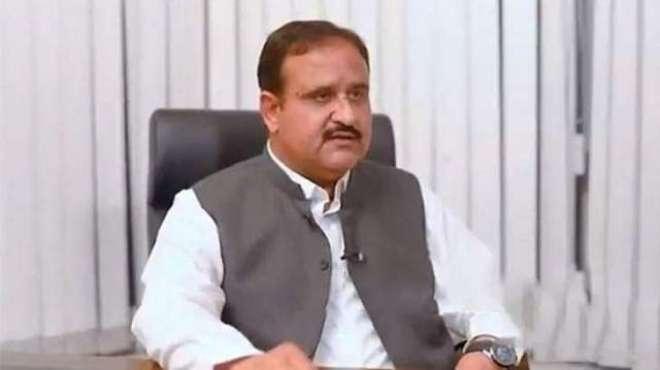 وزیراعلیٰ عثمان بزدار کاڈیرہ غازی خان کے قبائلی علاقوں کے عوام کیلئے ..