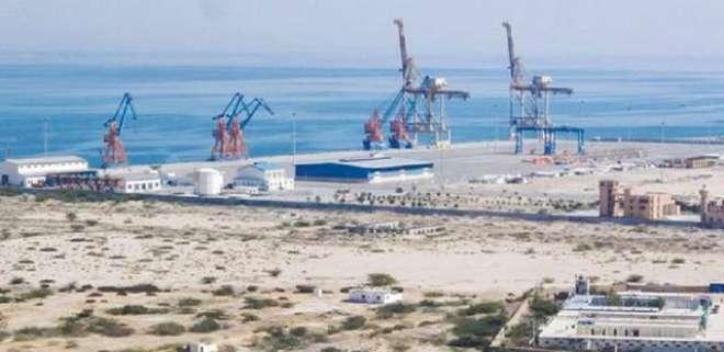 چین پاکستان اقتصادی راہداری منصوبے کے تحت  پاکستان کے کروٹ ہائیڈرو ..