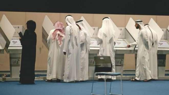 متحدہ عرب امارات میں الیکشن بخار عروج پر پہنچ گیا، آج ووٹنگ ہو گی