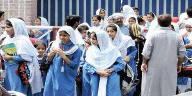 پنجاب کے سکولوں کے طلباء کو وقت سے پہلے گرمی کی چھٹیاں دینے کی تجویز