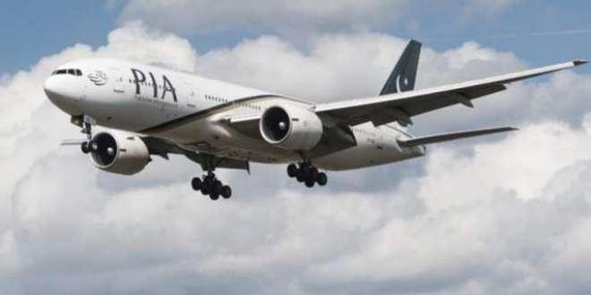 خراب موسم کے باعث جدہ سے پشاور جانے والی پرواز پی کے 728 کو اسلام آباد ..