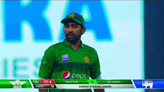 پاکستان نے ٹی ٹونٹی کرکٹ میں بدترین ریکارڈ اپنے نام کرلیا