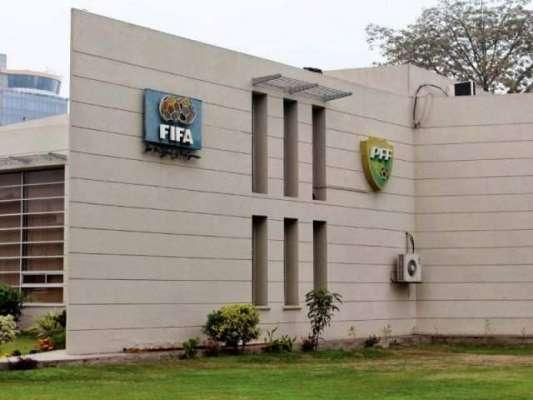 پاکستان فٹ بال فیڈریشن کے صدر انجینئر سیّد اشفاق حسین شاہ کی سینئر ..