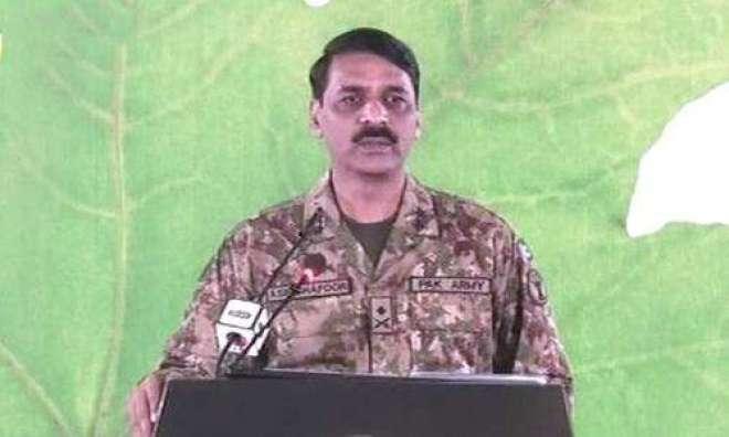 ناسا نے کہا ہے کہ اگر پاکستان بھارت پر ایٹمی حملہ کرتا ہے تو گائے کا ..