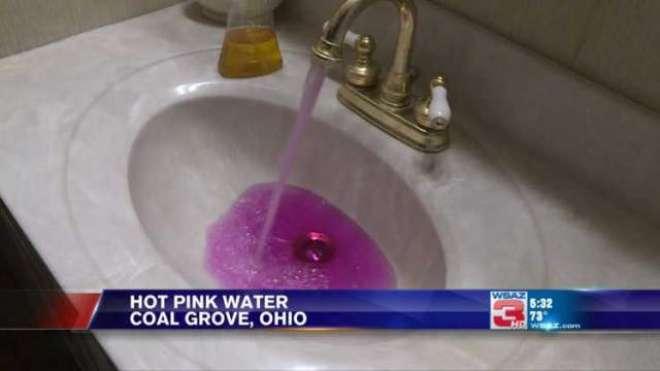 اوہائیو کے گاؤں  کا گلابی پانی بظاہر پینے کے لیے محفوظ ہے