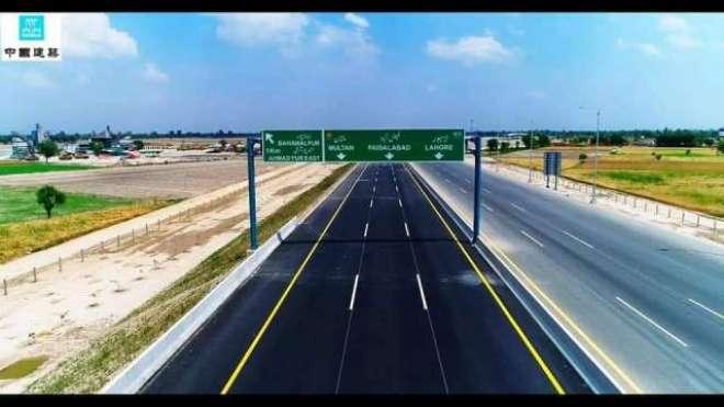 سی پیک منصوبے کے تحت، سب سے طویل موٹروے کی تعمیر مکمل کر لی گئی