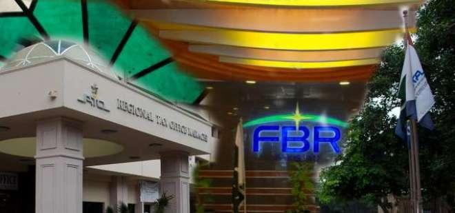 ایف بی آر کی دریا دلی ملتان کے تاجر کو 5 ارب روپے کی رقم واپس کردی