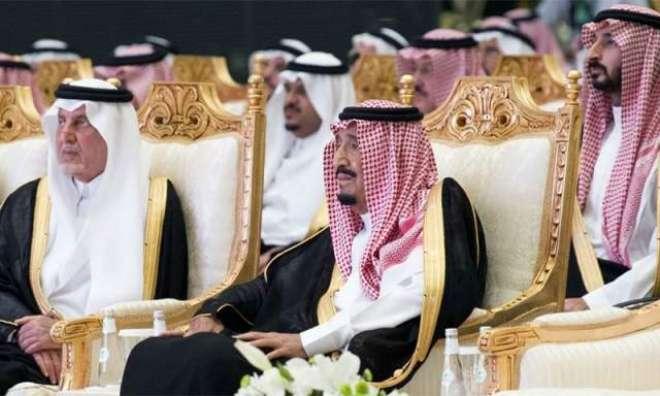 سعودی شاہی خاندان کے 15ہزارافراددو ہزار کھرب روپے سے زائدکے مالک