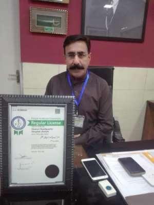 ضلع جہلم کے محکمہ صحت کو شاندار کارکردگی پر اعلیٰ اعزاز سے نواز دیا ..