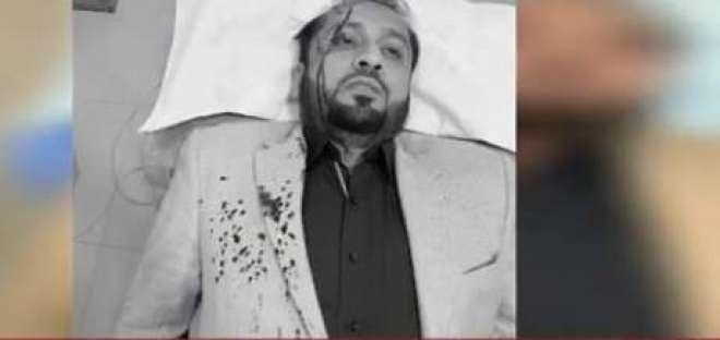 ن لیگ کے سینئر رہنما خواجہ عمران نذیر پر مبینہ قاتلانہ حملہ