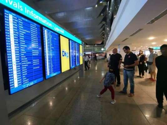 دبئی ائیرپورٹ پرطیارے کو حادثے کے بعد تمام پروازوں کی آمدورفت معطل