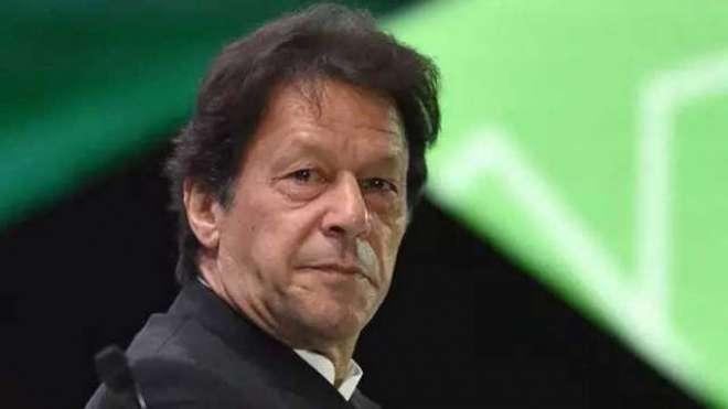 وزیراعظم عمرن خان نے سری لنکا کے شہر کولمبو میں ہونے والے دھماکوں کی ..
