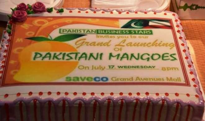 پاکستان بزنس سٹارز کے زیر اہتمام گرینڈ مینگو فیسٹول کی افتتاحی تقریب