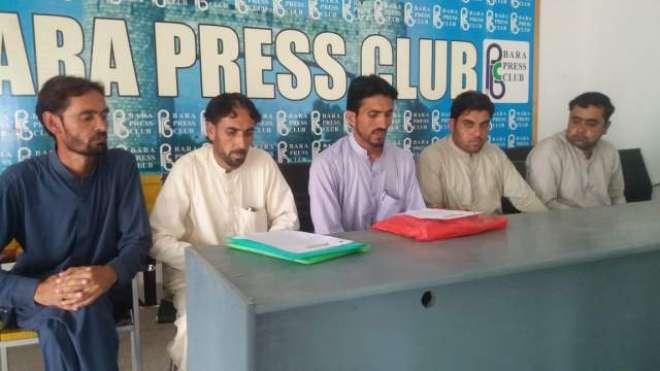 ضلع خیبر: وادی تیراہ کے 220 اساتذہ گزشتہ 6 ماہ سے تنخواہوں سے محروم