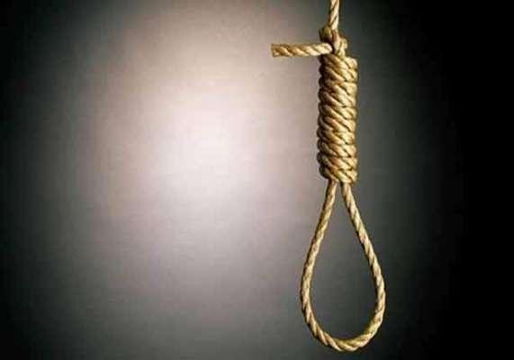 سرگودھا،بیوی کو قتل، سالی کو زخمی کرنے کے مقدمہ کا فیصلہ سنادیا،عدالت ..