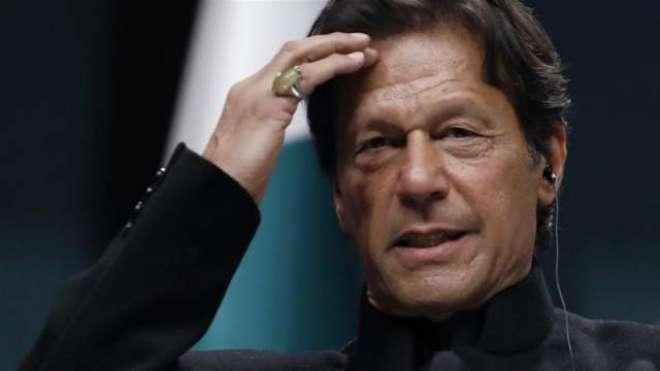 وزیراعظم عمران خان14اگست کوآزاد کشمیر کا دورہ کریں گے