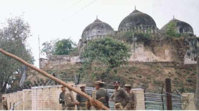 بابری مسجد کیس میں بھارتی سپریم کوٹ کا متعصبانہ فیصلہ