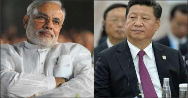 چین کو وضاحتیں دینےبھارتی وزیرخارجہ چین پہنچ گئے