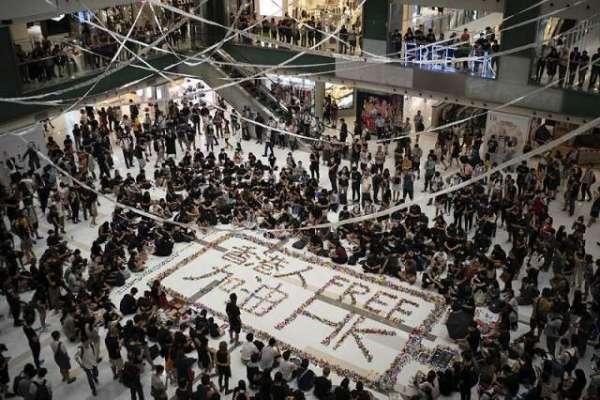 ہانگ کانگ کے مظاہرین کی حمایت پر چین کی ایپل پرکڑی تنقید