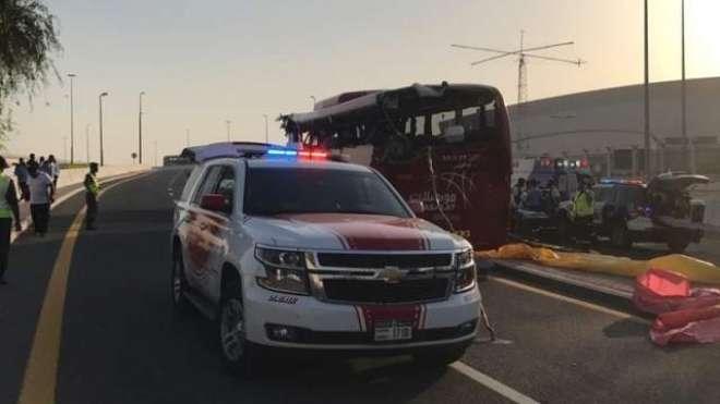 دُبئی میں بس کو خوفناک حادثہ، 17افراد زندگی سے محروم ہو گئے