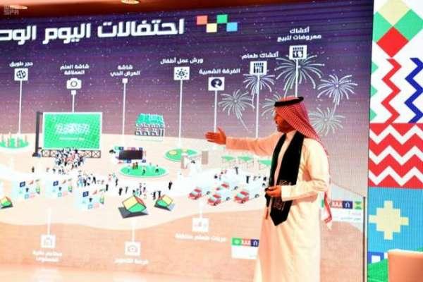 سعودی عرب میں یومِ وطنی کی تمام تقریبات مفت ہوں گی
