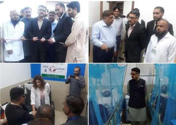 ڈسٹرکٹ ہیڈ کوارٹر ہسپتال جہلم میں فری ہیپاٹائیٹس کیمپس کا افتتاح
