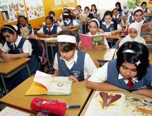 متحدہ عرب امارات میں 400سے زائد ٹیچرز نے استعفیٰ دے دِیا