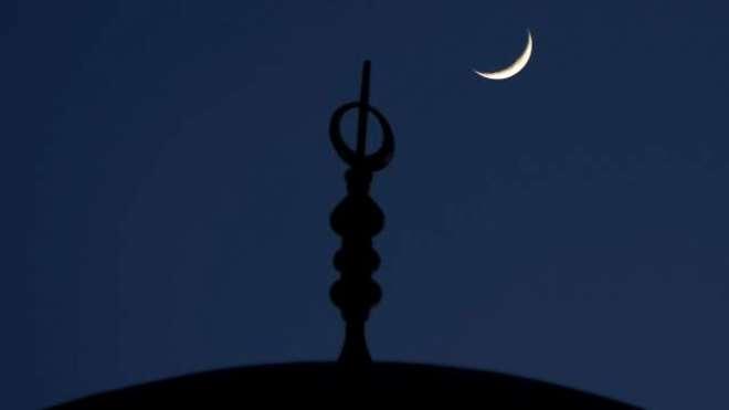 سعودی عرب میں عیدالفطر کی تعطیلات کا اعلان کر دیا گیا