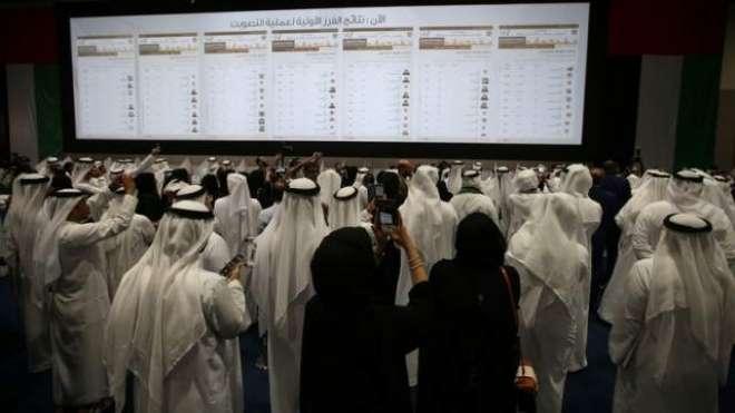 متحدہ عرب امارات کے انتخابات میں خواتین کی شاندار کامیابی