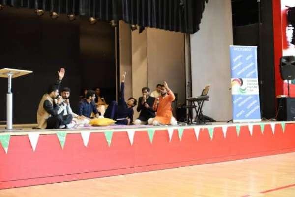 جرمنی کے کاروباری شہر میونخ میں سجی رنگارنگ پاکستانی ثقافتی تقریب