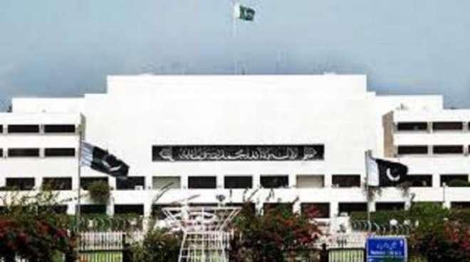 پی ایس ڈی پی میں وفاقی وزارت بین الصوبائی رابطہ کے 6 جاری ، 19 نئے منصوبوں ..