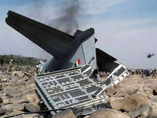 بھارت کے لاپتا طیارے کا ملبہ مل گیا