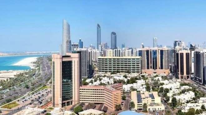 ابوظہبی میں مقیم کینیڈین خاتون نے ایک اور خاتون کو خود کُشی کرنے سے ..