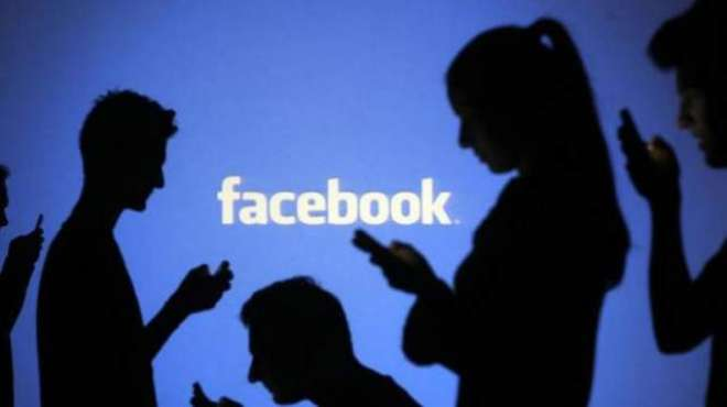 فیس بک کو ایک اور پریشانی کا سامنا