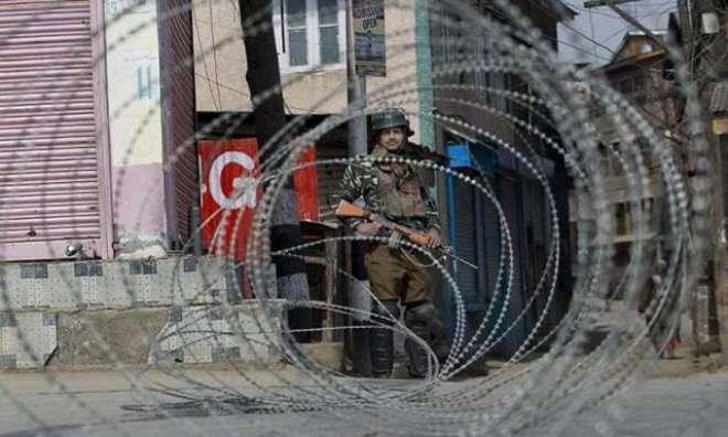 بھارت کی ریاستی دہشت گردی:قابض فوج نے 2 کشمیری نوجوانوں کو شہید کردیا