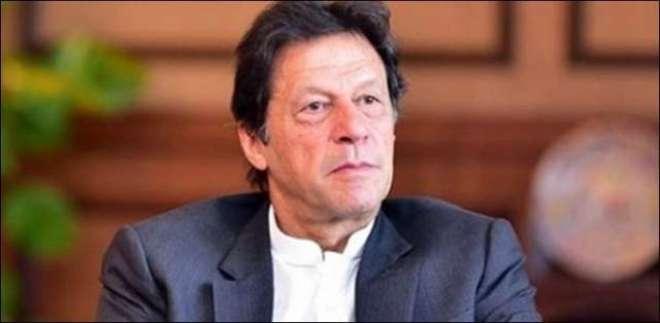 وزیراعظم عمران خان ڈپریشن کا شکار ہونا شروع ہوگئے ہیں، ارشد شریف
