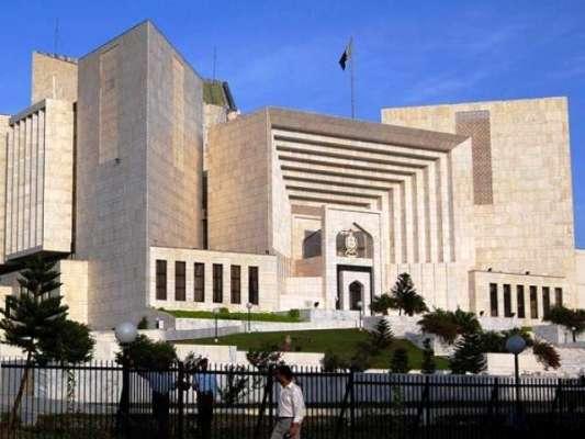 جسٹس قاضی محمد امین احمد نے سپریم کورٹ کے جج کی حیثیت سے اپنے عہدے کا ..