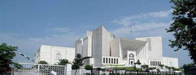 سپریم کور ٹ نے اسلام آباد کے سیکٹر ای الیون میں چیئر مین سی ڈی اے کو ..