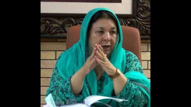 ڈاکٹر یاسمین راشد کا ہولی فیملی ہسپتال راولپنڈی میں صفائی ستھرائی ..