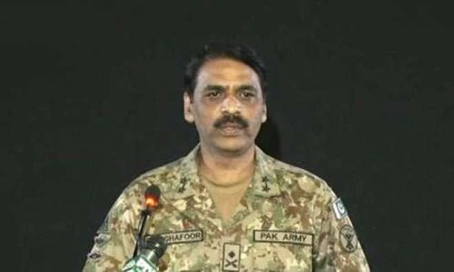 بھارت کی جانب سے پاک فوج کے اعلیٰ افسر کا بنایا گیا جعلی اکاؤنٹ پاک ..