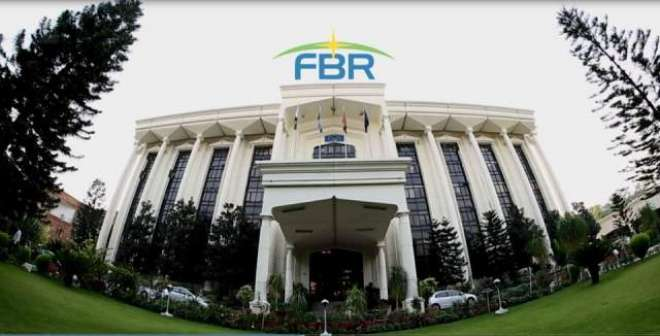 ایف بی آر کی ریجنل ٹیکس دفاتر کو ایک لاکھ روپے تک انکم ٹیکس ریفنڈز جاری ..