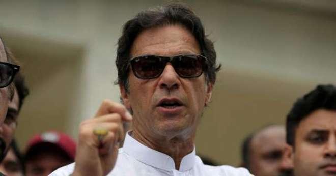 وزیراعظم عمران خان نے صدر مملکت کے پارلیمان کے مشترکہ اجلاس سے خطاب ..