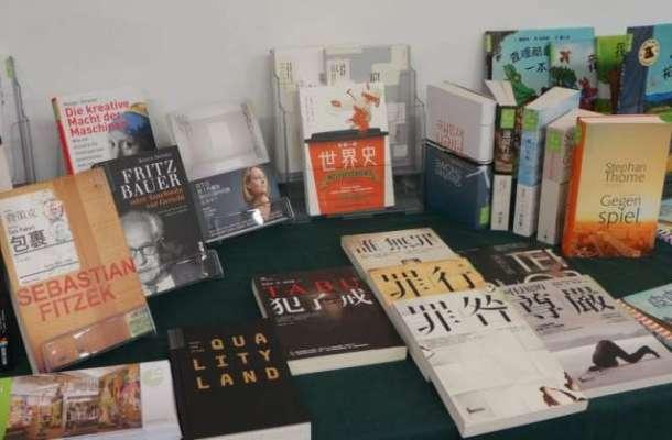 تائیوان میں چھ روزہ کتابوں کی بین الاقوامی نمائش شروع، جرمنی مہمان ..