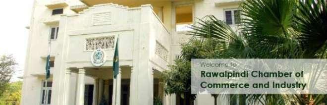 راولپنڈی چیمبر آف کامرس کے انتخابات کا دوسرا مرحلہ 18 ستمبر کو منعقد ..